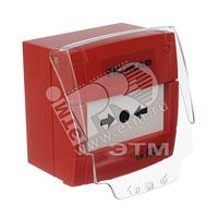 Прозрачная защитная крышка для ручных извещателей  PS200
