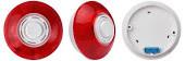 Комбинированный свето-звуковой охранно-пожарный оповещатель Марс 220-КП