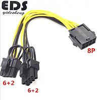 Кабель питания видеокарт PCI express 8 pin на 2 х (6+2) pin