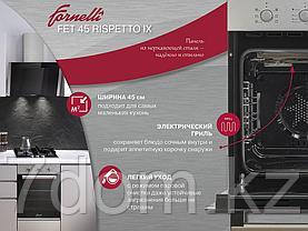 Fornelli Духовой Шкаф 45 RISPETTO BL, фото 2