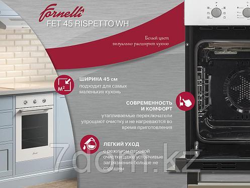 Fornelli Духовой Шкаф FET 45 RISPETTO WH, фото 2