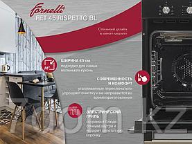 Fornelli Духовой Шкаф FET 45 RISPETTO WH, фото 3