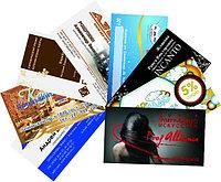 Печать буклетов, визиток по индивидуальному заказу