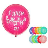 Шар латексный 14' 'Барбоскины', пастель, набор 25 шт, МИКС