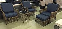 Набор мебели, стол + три кресла, искусственный ротанг АЗАЛИЯ, фото 1