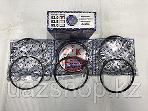 Комплект поршневых колец 92.0