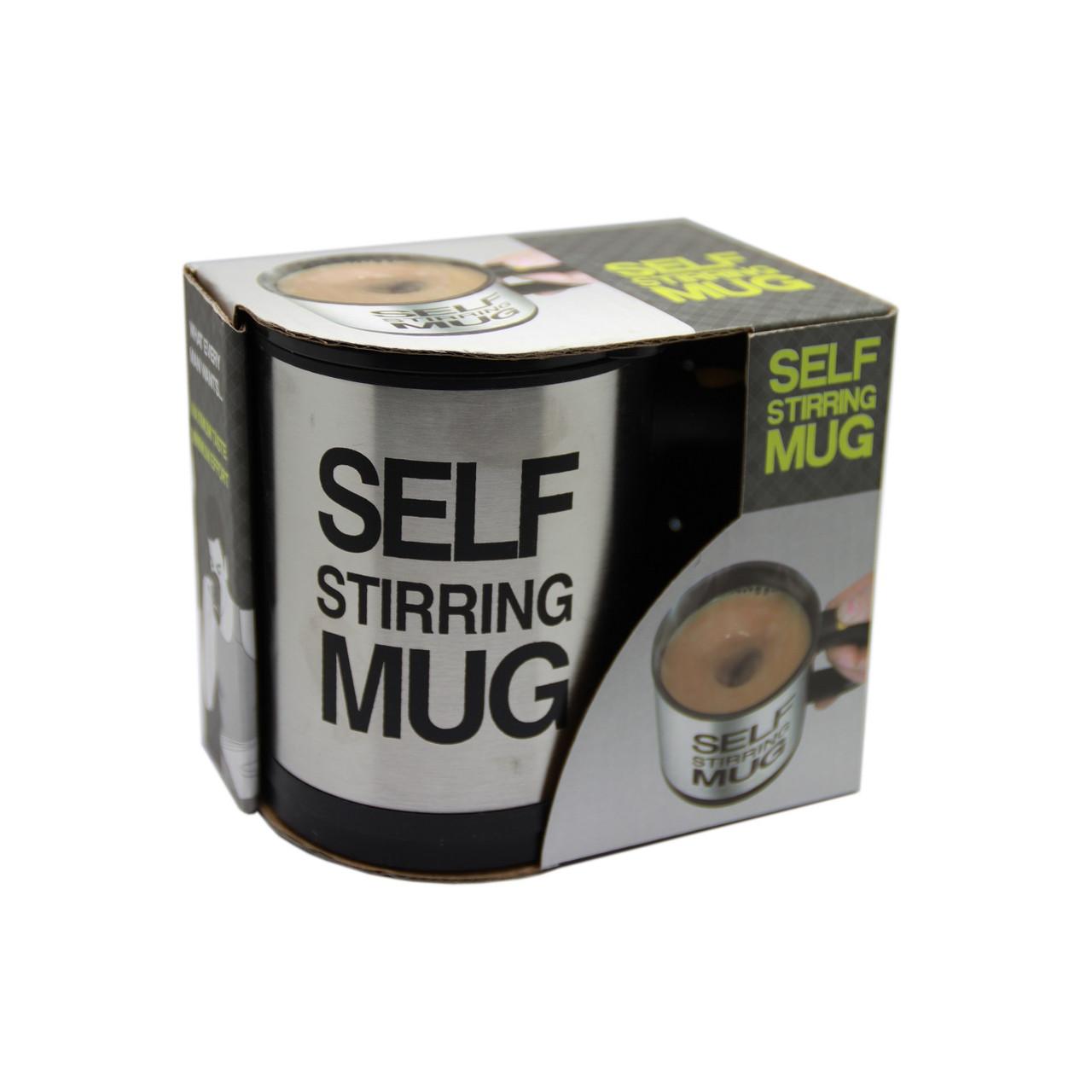 Кружка с автоматическим перемешиванием Self Stirring Mug