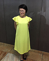 Платье лимонное