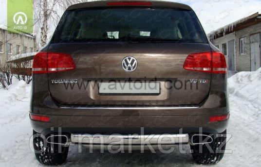 Защита заднего бампера, овальная для Volkswagen Touareg (2010-2014) (2014-2018)