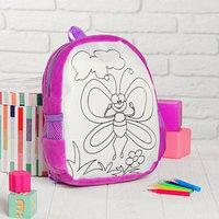 Рюкзак с рисунком под роспись 'Бабочка'  фломастеры 5 цветов, цвета МИКС