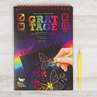 Набор для творчества 'Гравюра-блокнот' серия GRATTAGE, А5, 6 стр.