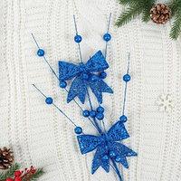 Декор ветка 'Бантик блеск' 609,5 см синий (комплект из 10 шт.)