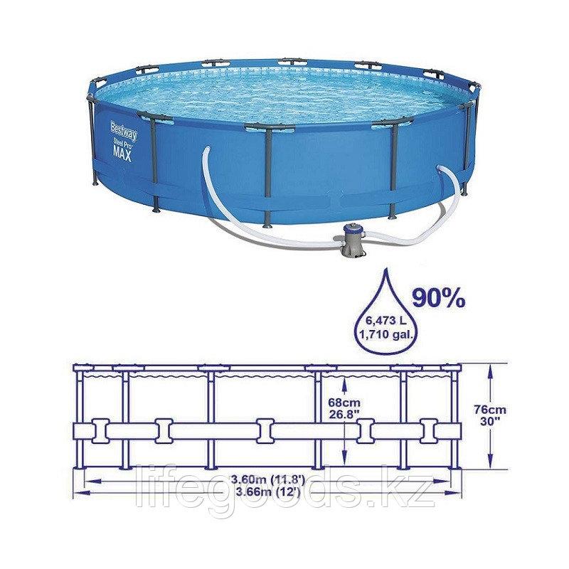 Каркасный бассейн круглый 366х76 см с фильтр-насосом, Bestway 56416 - фото 4