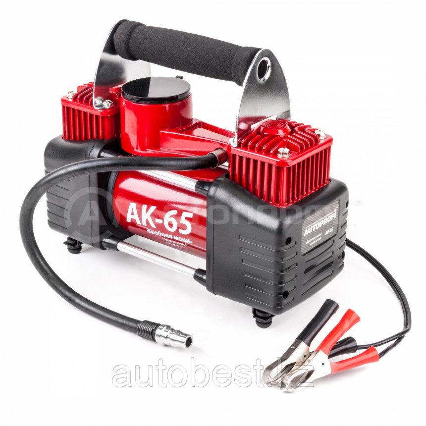 Автокомпрессор двухпоршневой 300В  /Автомобильные компрессоры 65 литров в минуту/ Насос для подкачки шин