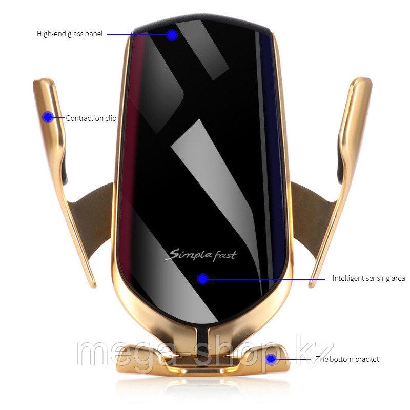 Беспроводная зарядка в автомобиль smart sensor R1