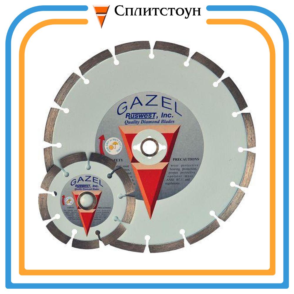 Отрезной алмазный круг сегментный по строительным материалам-230, серия Gazel Master