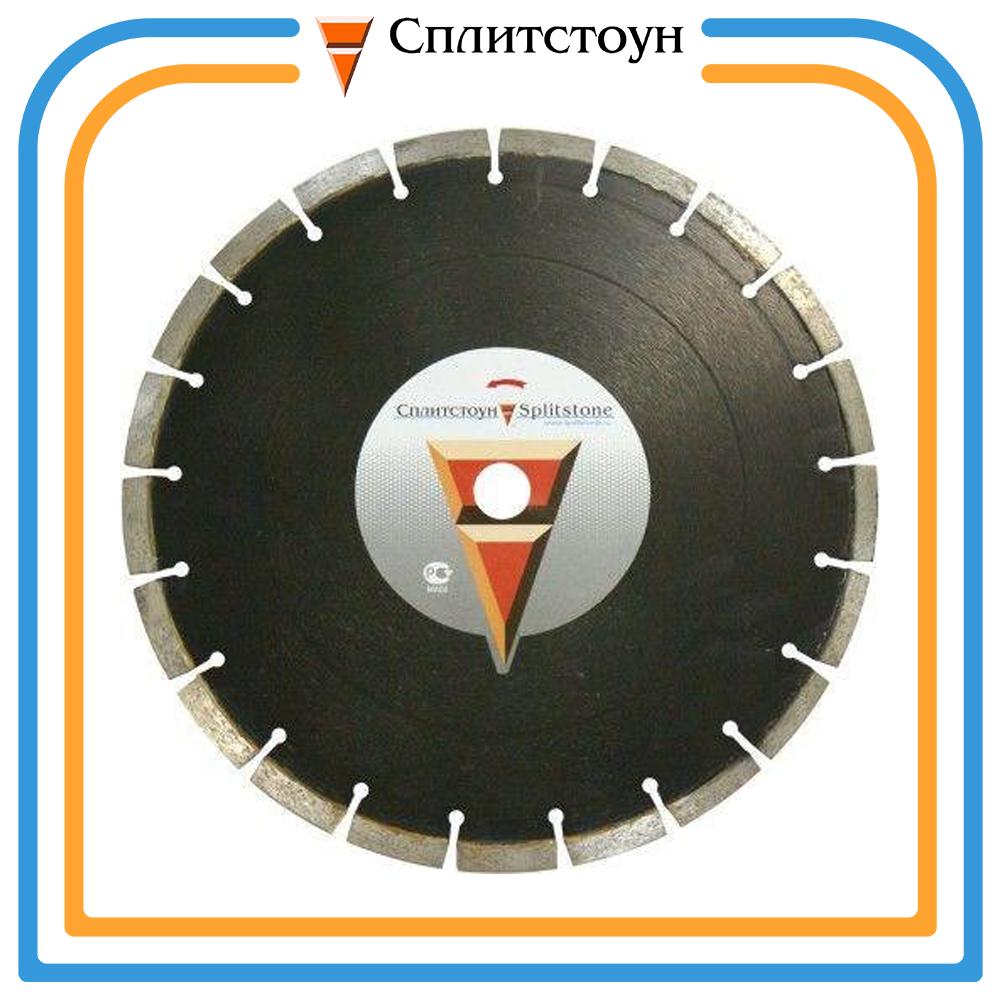 Отрезной алмазный круг сегментный по железобетону-900, серия Premium