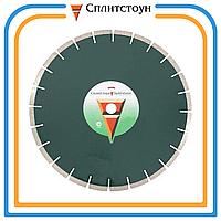 Отрезной алмазный круг сегментный по граниту-350, серия Professional