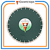 Отрезной алмазный круг сегментный по граниту-230, серия Premium