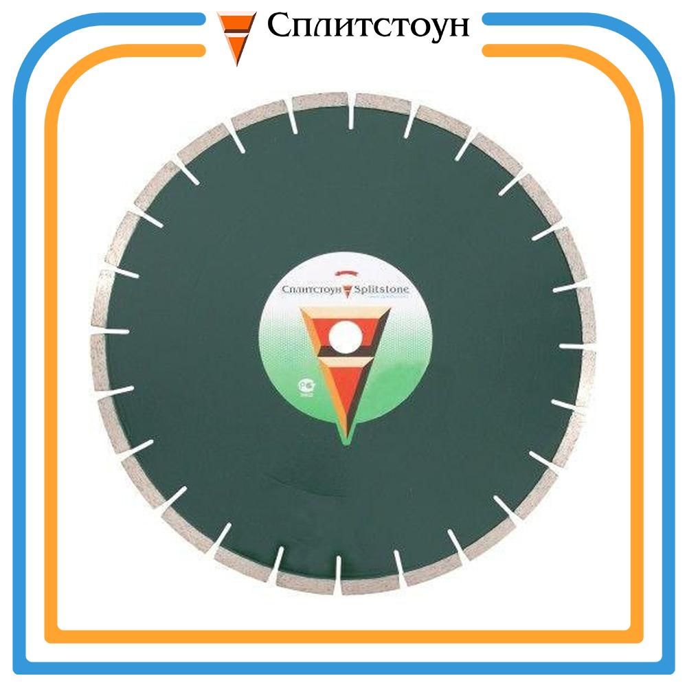 Отрезной алмазный круг сегментный по граниту-125, серия Premium