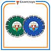 Отрезной алмазный круг для разделки трещин по бетону/асфальту-200, серия Standart