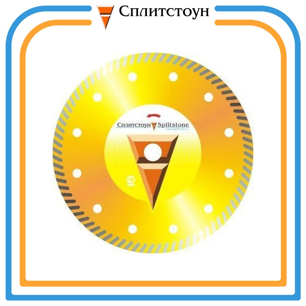 Отрезной алмазный круг Turbo по мрамору, известняк-230, серия Premium