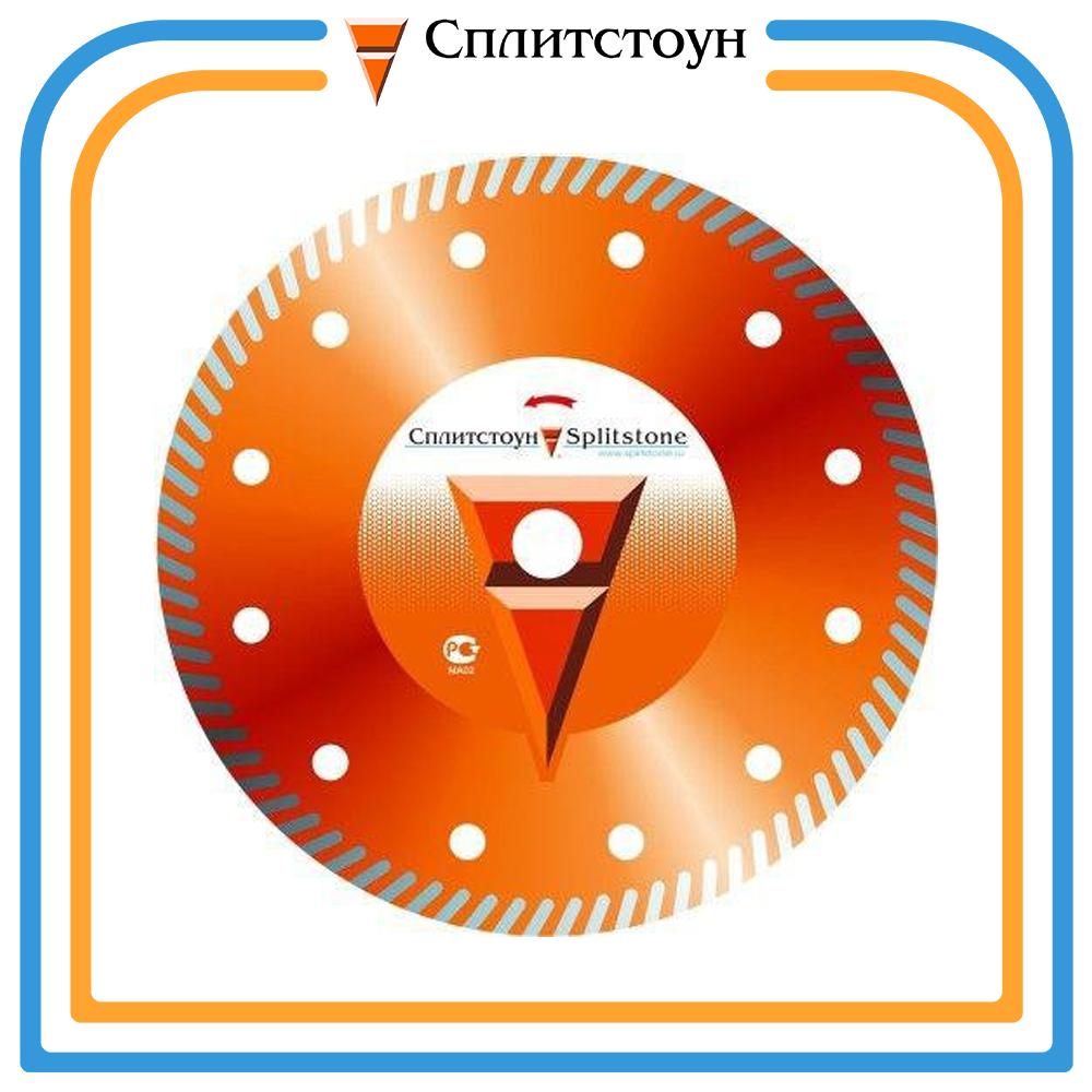 Отрезной алмазный круг Turbo по кирпичу, абразивы-230, серия Premium