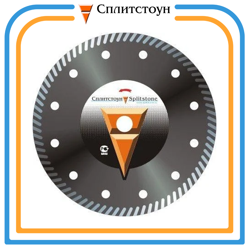 Отрезной алмазный круг Turbo по железобетону-230, серия Professional