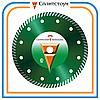 Отрезной алмазный круг Turbo по граниту-230, серия Professional