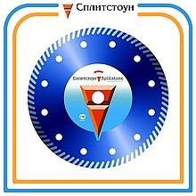 Отрезной алмазный круг Turbo по бетону-230, серия Standart