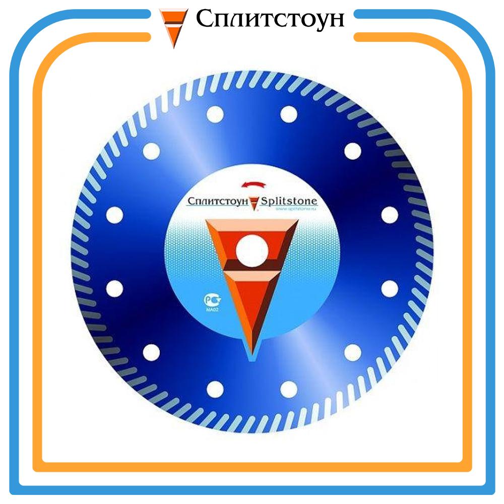 Отрезной алмазный круг Turbo по бетону-230, серия Premium