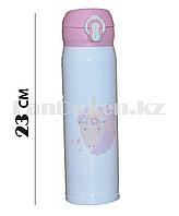 Вакуумный термос с поильником 480 мл с принтом Единорог с розовыми волосами, белый