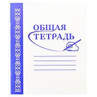 """Тетрадь 36 листов """"Вектор"""" (Шымкент)"""
