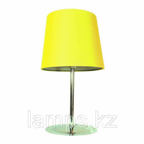 Настольная лампа TB1275 Yellow