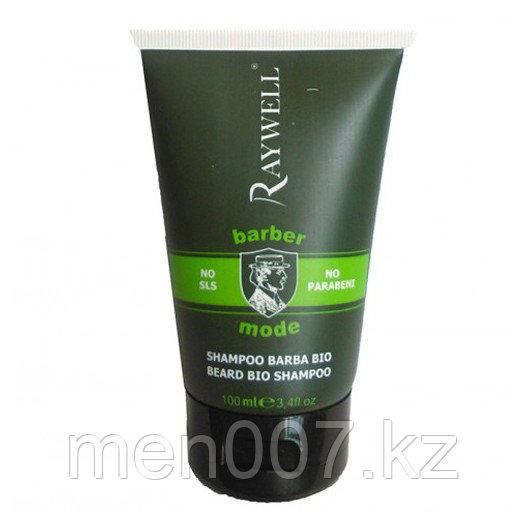 Raywell Beard Shampoo 100 мл. (Шампунь для бороды) (без сульфата)