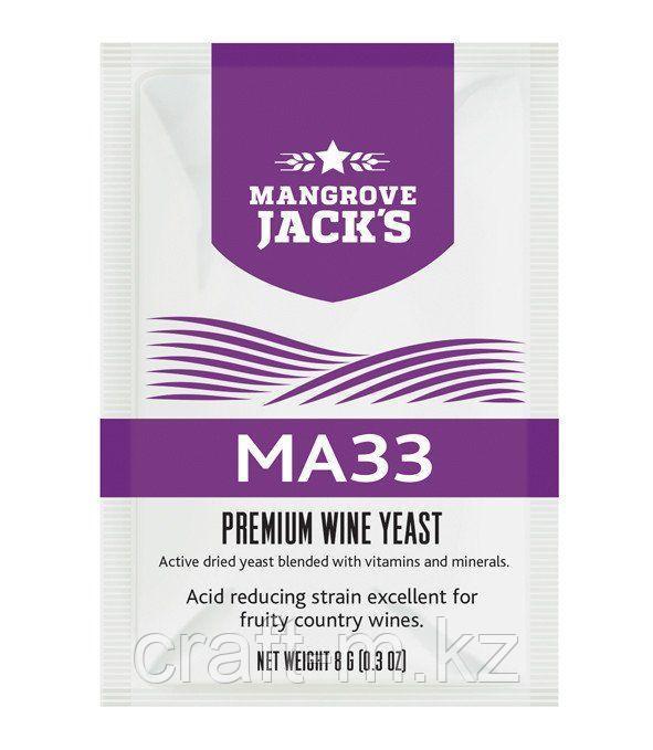Винные дрожжи Mangrove Jack's MA33, 8 г