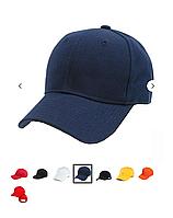 Бейсболки кепки  разных цветов, фото 1