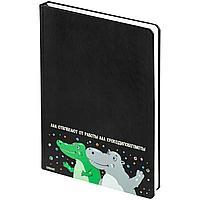 Ежедневник «Крокодилобегемоты», недатированный, черный, фото 1