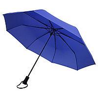 Складной зонт Hogg Trek, синий, фото 1
