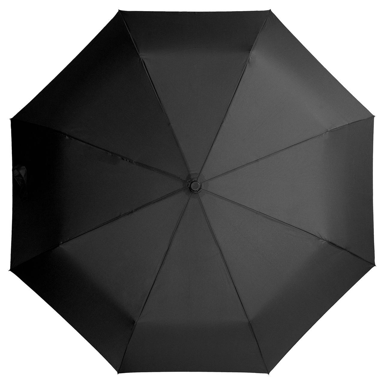 Зонт складной Unit Comfort, черный