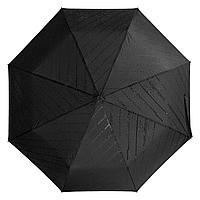 Складной зонт Magic с проявляющимся рисунком, черный, фото 1