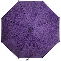 Складной зонт Magic с проявляющимся рисунком, фиолетовый, фото 1