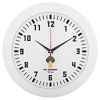 Часы настенные Vivid Large, белые, фото 1