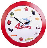 Часы настенные Vivid Large, красные, фото 1