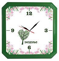 Часы настенные «Квадро», зеленые, фото 1