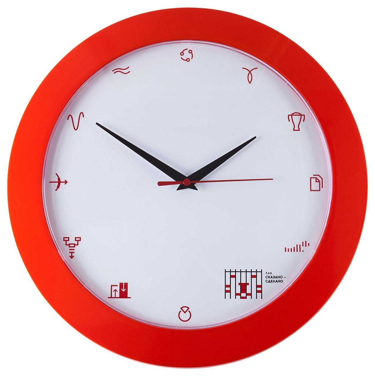 Часы настенные «Бизнес-зодиак. Лев»