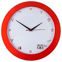Часы настенные «Бизнес-зодиак. Лев», фото 1
