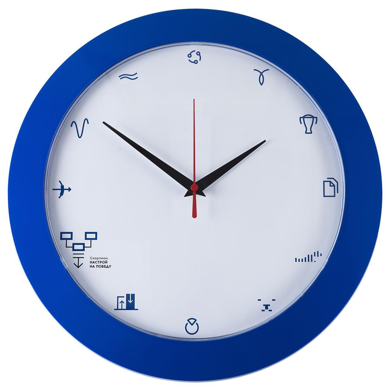 Часы настенные «Бизнес-зодиак. Скорпион»
