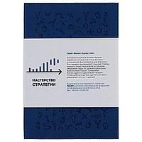 Обложка для автодокументов «Бизнес-зодиак. Рак», фото 1