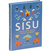 Книга «SISU. Финские секреты упорства, стойкости и оптимизма», фото 1